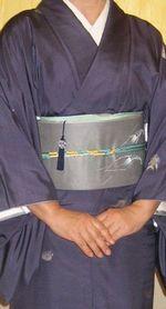 06023_kimjono
