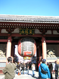 1201_kaminarimon