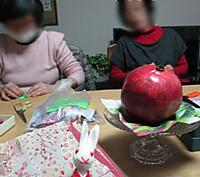 Img_5632