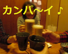 Img_9659a