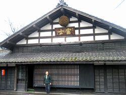 Asakayayane_1